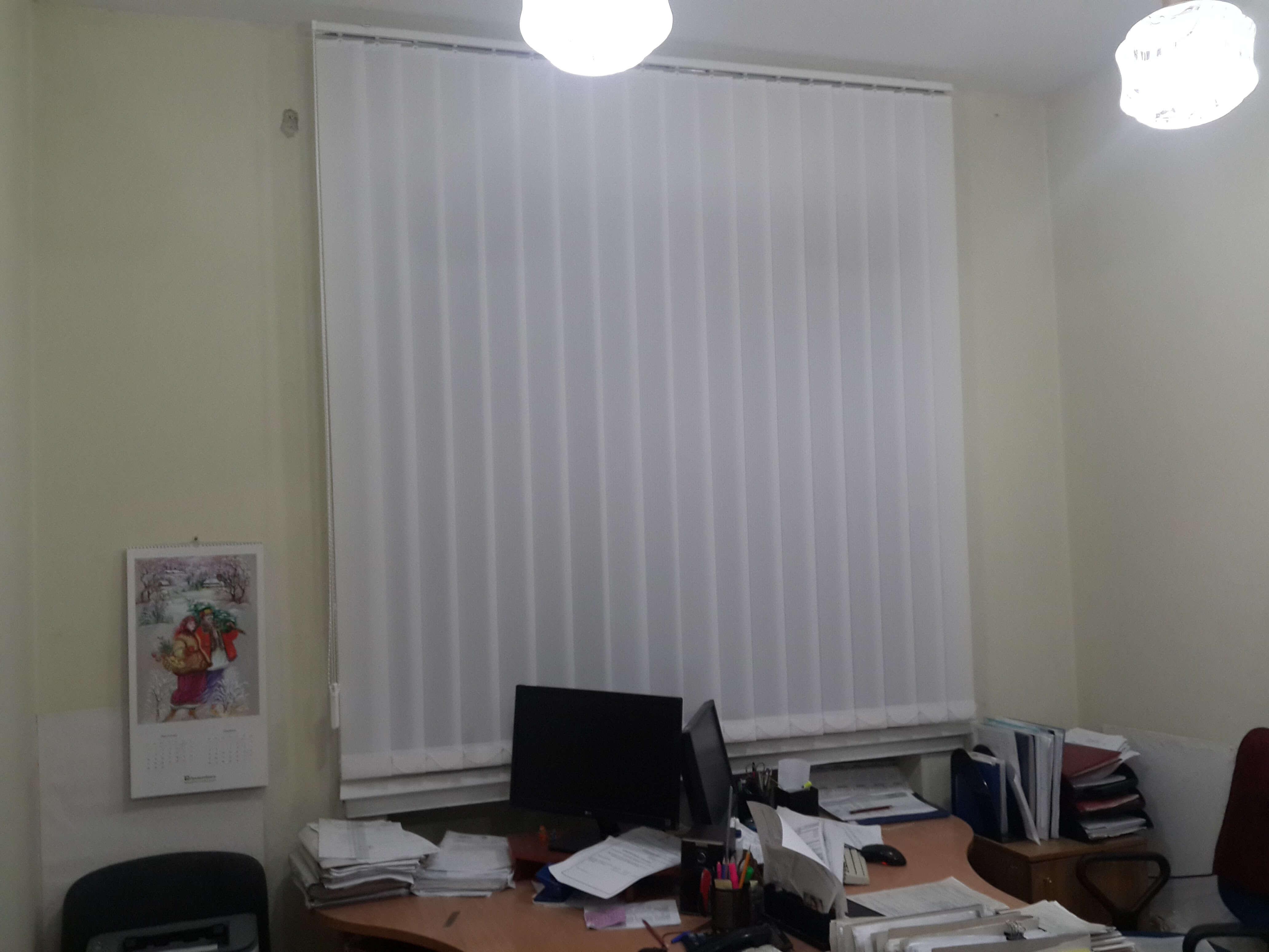 Вертикальные жалюзи офис